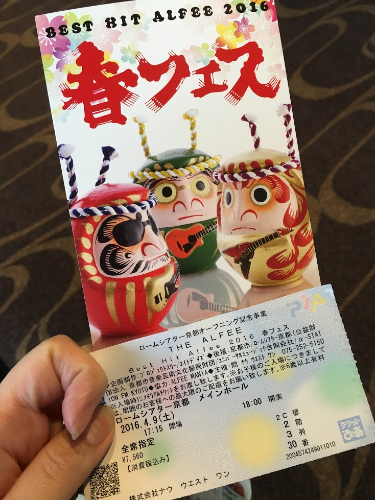 f:id:hiyuka_tokyo:20160411124221j:plain