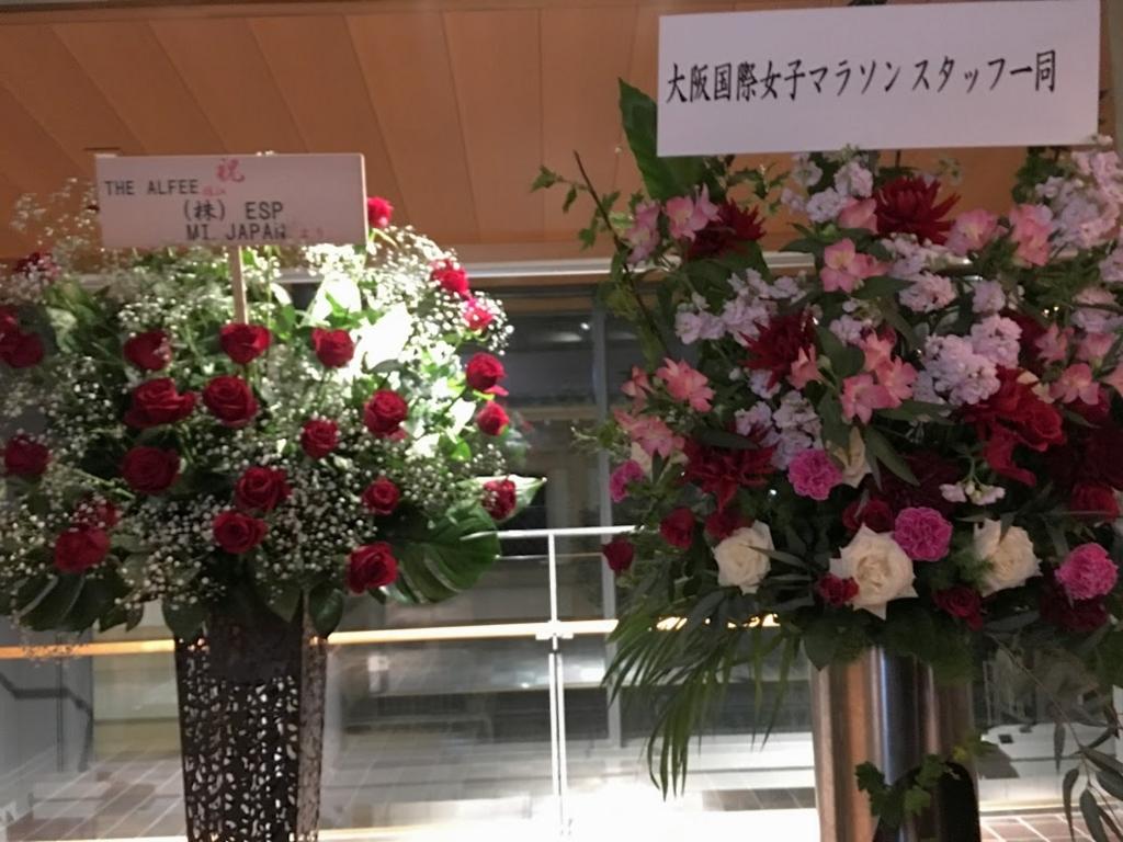 f:id:hiyuka_tokyo:20160411130050j:plain