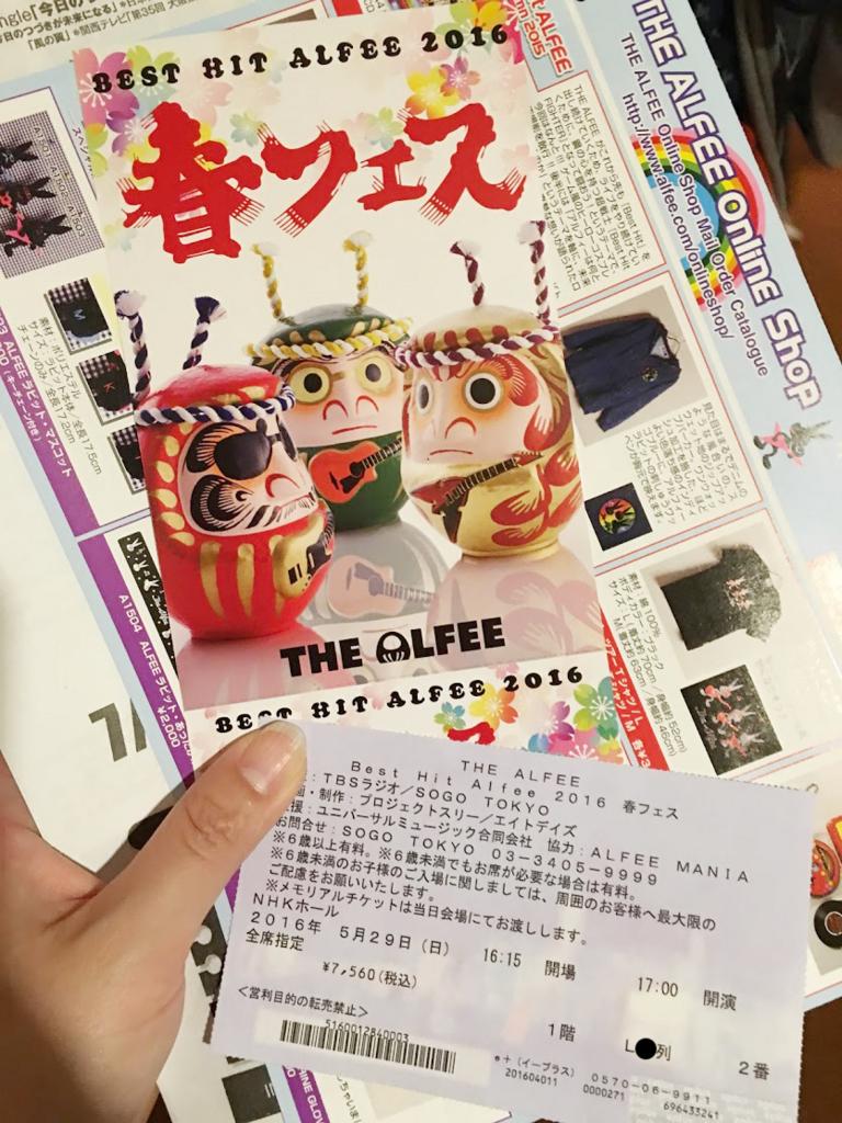 f:id:hiyuka_tokyo:20160530103204j:plain