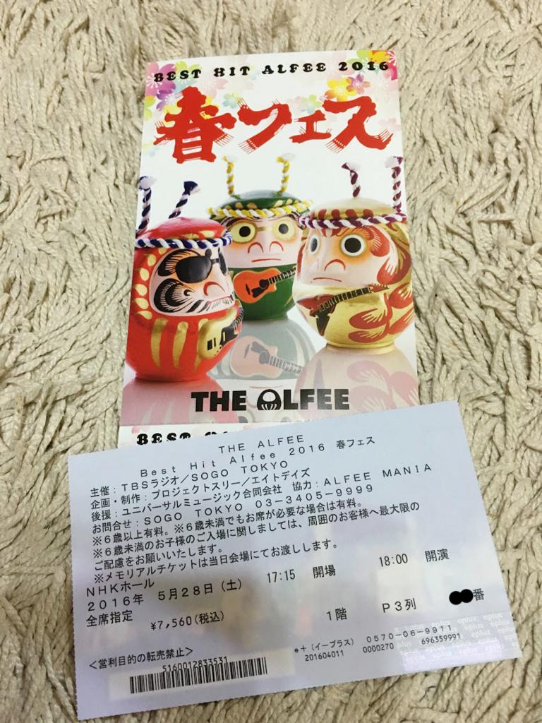 f:id:hiyuka_tokyo:20160530105214j:plain