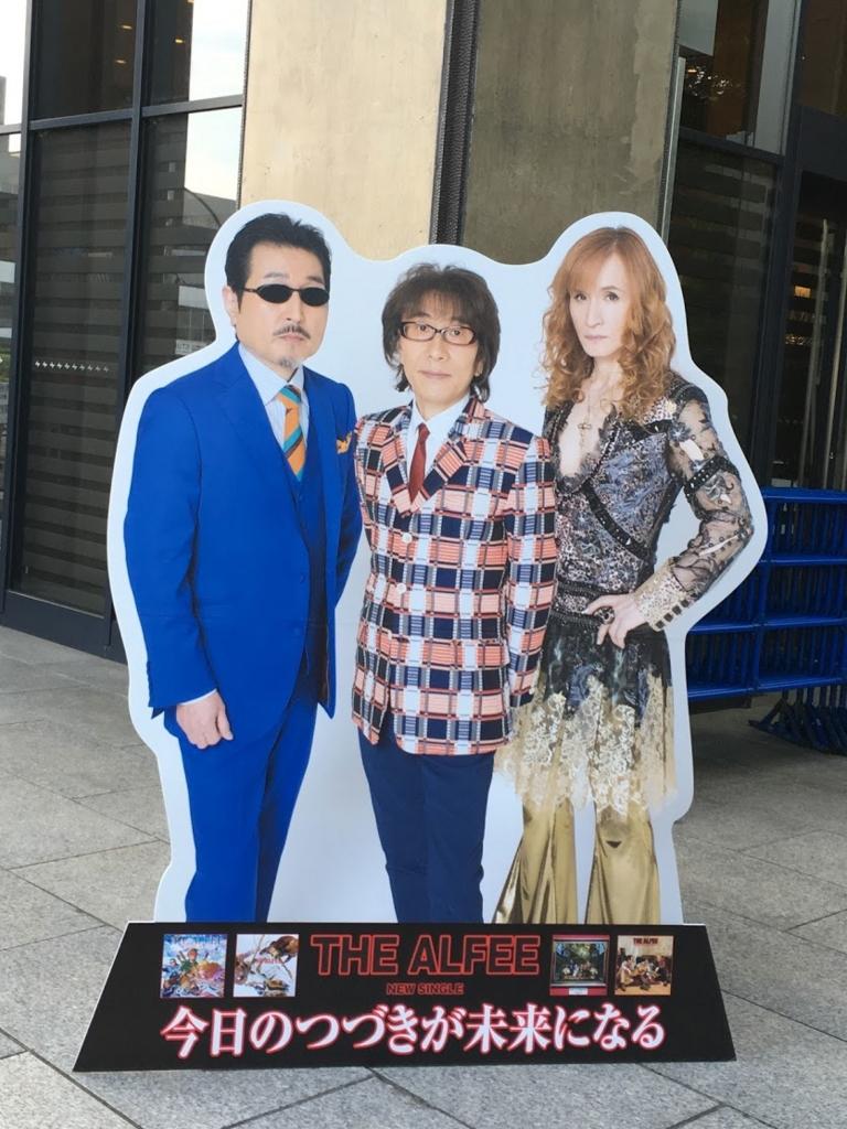 f:id:hiyuka_tokyo:20160530180921j:plain