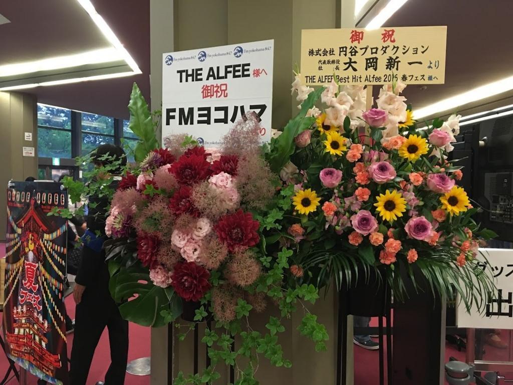 f:id:hiyuka_tokyo:20160623140700j:plain