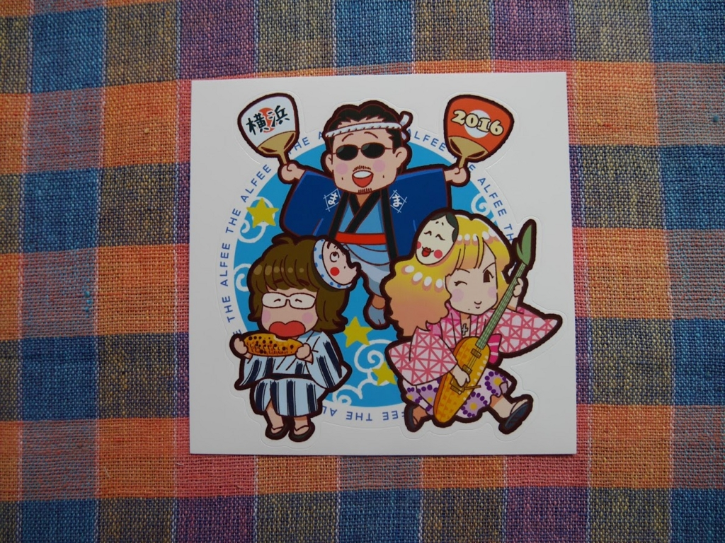 f:id:hiyuka_tokyo:20160803124055j:plain