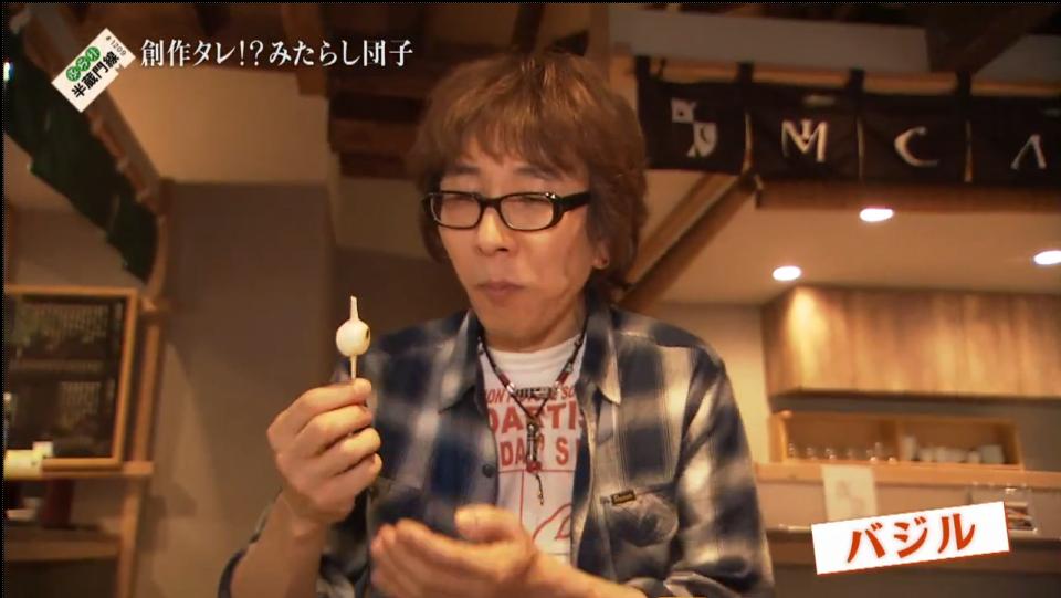 f:id:hiyuka_tokyo:20160808153728j:plain