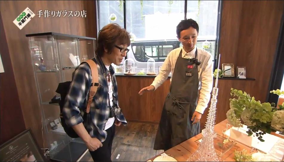 f:id:hiyuka_tokyo:20160808155354j:plain
