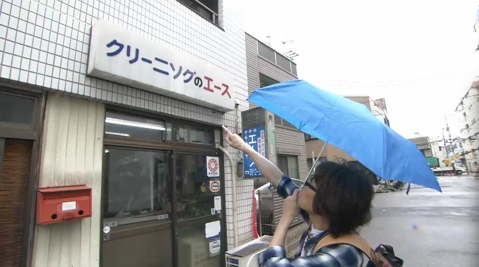 f:id:hiyuka_tokyo:20160808160422j:plain