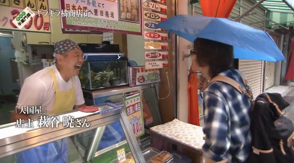 f:id:hiyuka_tokyo:20160808160741j:plain