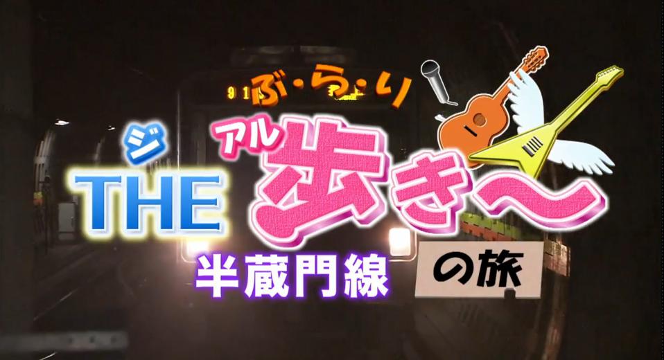 f:id:hiyuka_tokyo:20160808162822j:plain