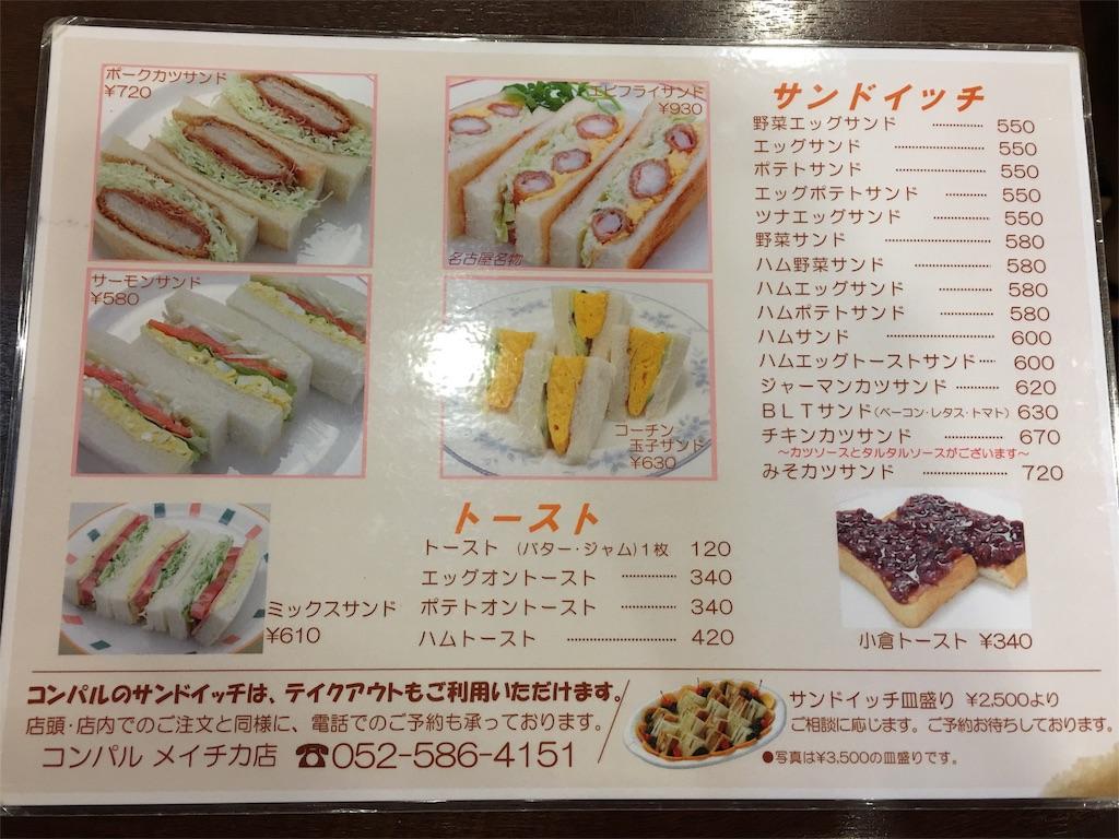 f:id:hiyuka_tokyo:20160813165939j:image