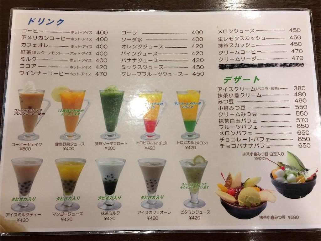f:id:hiyuka_tokyo:20160813165955j:image