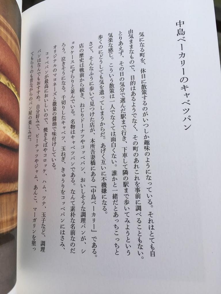 f:id:hiyuka_tokyo:20160927123136j:plain