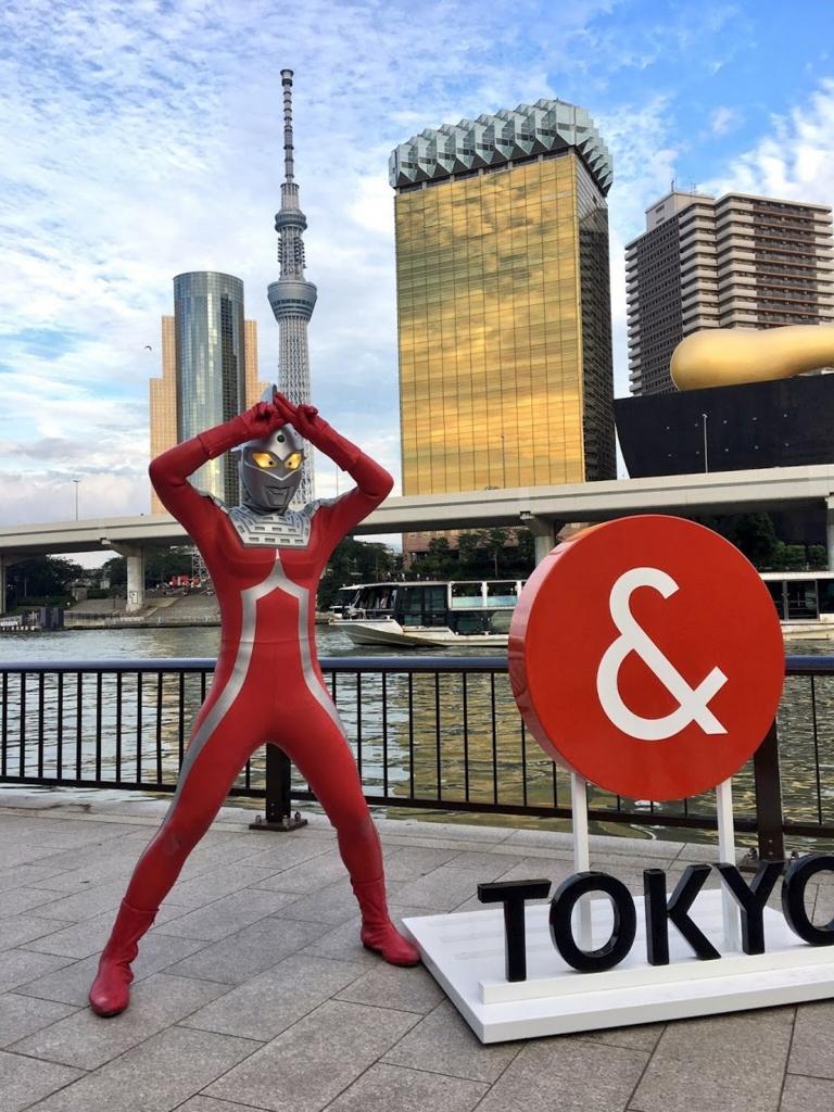 f:id:hiyuka_tokyo:20160927123615j:plain