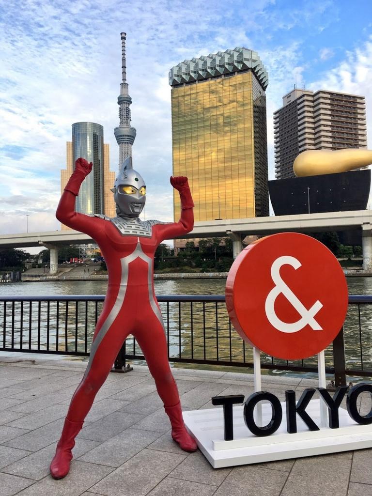 f:id:hiyuka_tokyo:20160927123622j:plain
