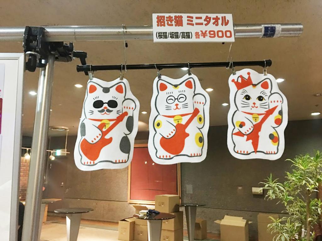 f:id:hiyuka_tokyo:20161007170610j:plain