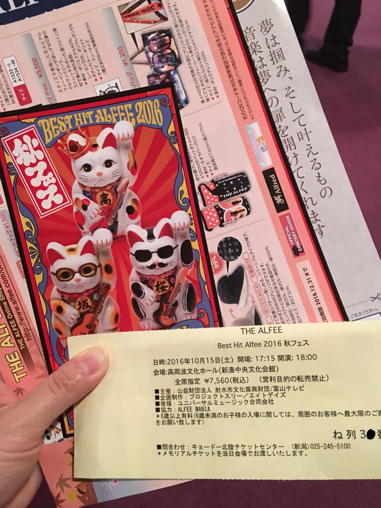 f:id:hiyuka_tokyo:20161018121737j:plain