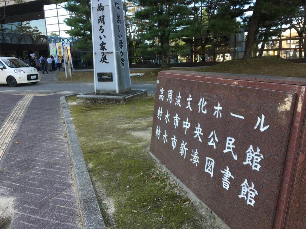 f:id:hiyuka_tokyo:20161018123249j:plain