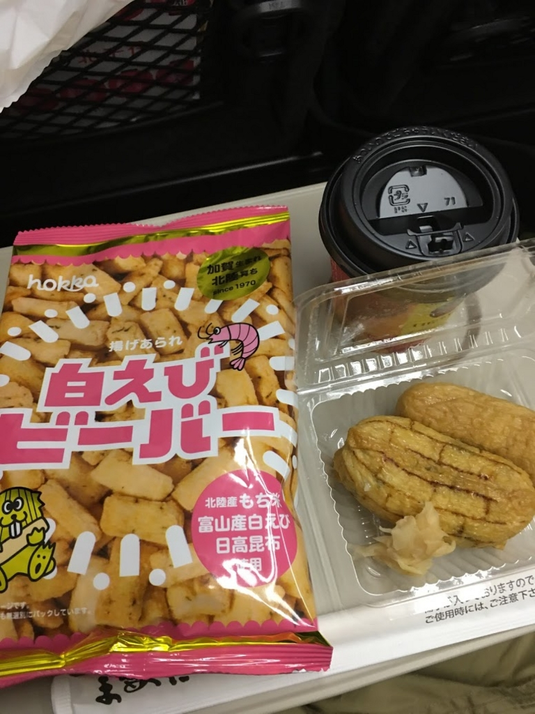 f:id:hiyuka_tokyo:20161018124705j:plain