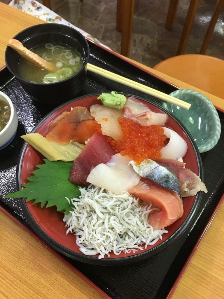f:id:hiyuka_tokyo:20161018124744j:plain
