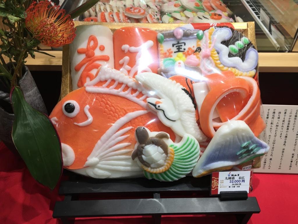 f:id:hiyuka_tokyo:20161018125321j:plain