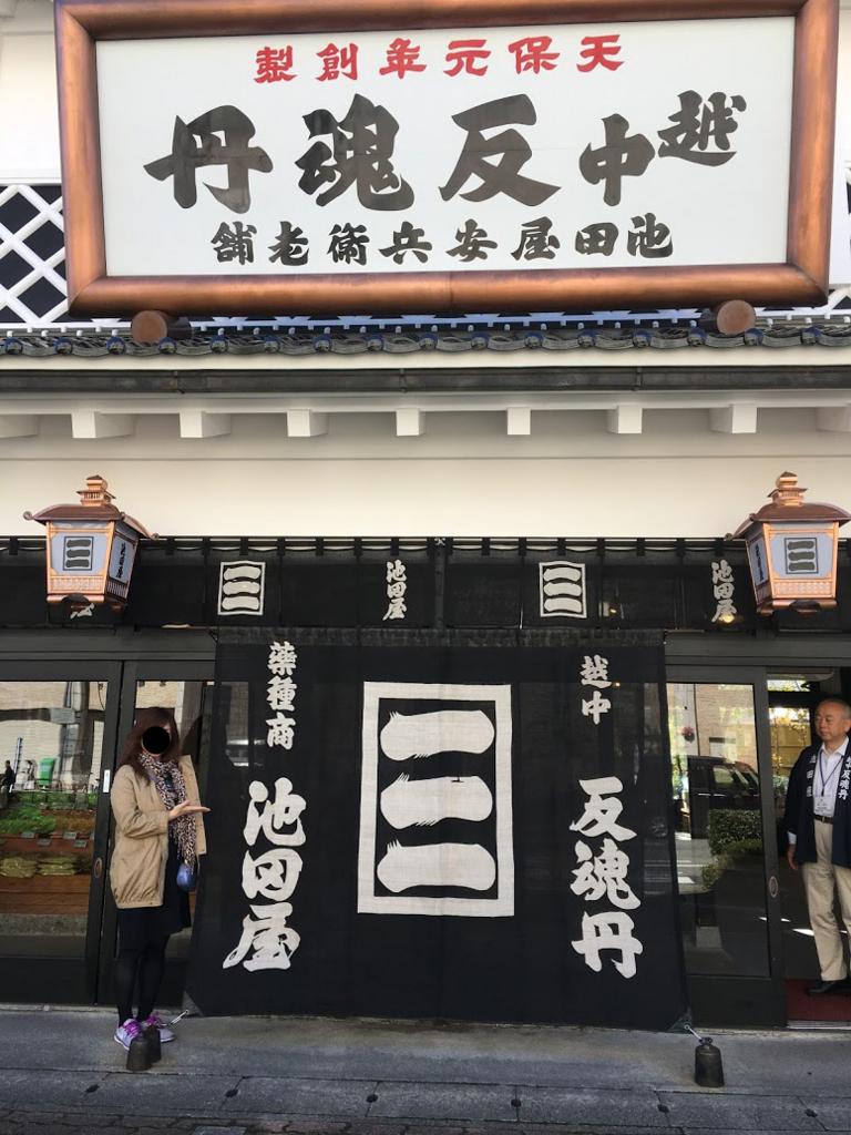 f:id:hiyuka_tokyo:20161019153415j:plain