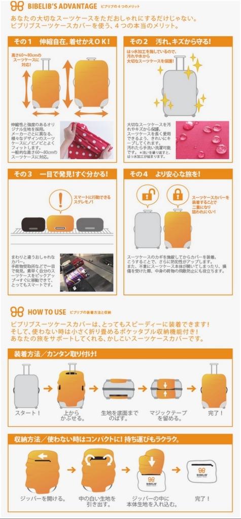f:id:hiyuka_tokyo:20161101180027j:plain