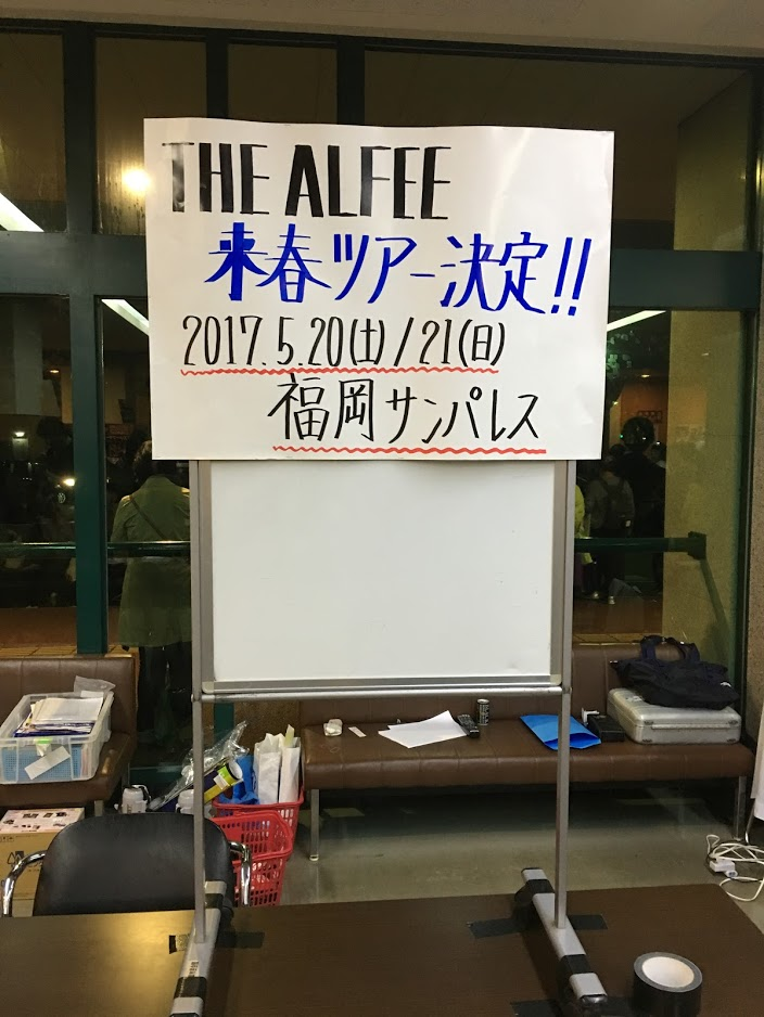 f:id:hiyuka_tokyo:20161121160757j:plain