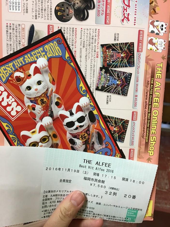 f:id:hiyuka_tokyo:20161121160805j:plain