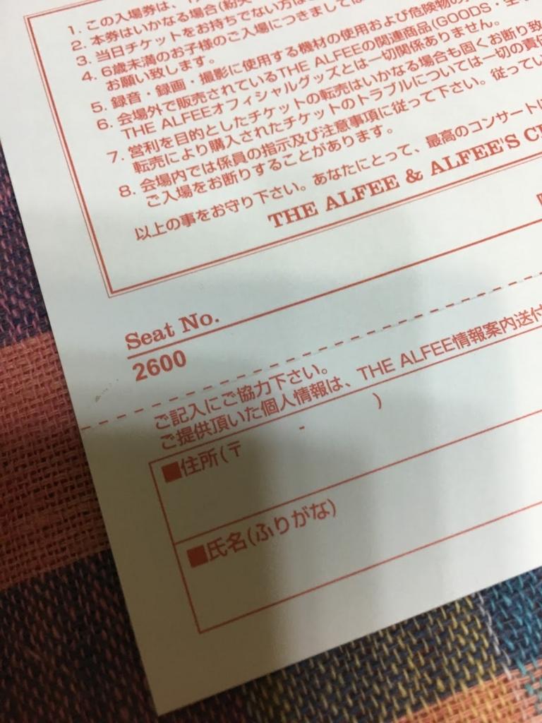 f:id:hiyuka_tokyo:20161128162138j:plain