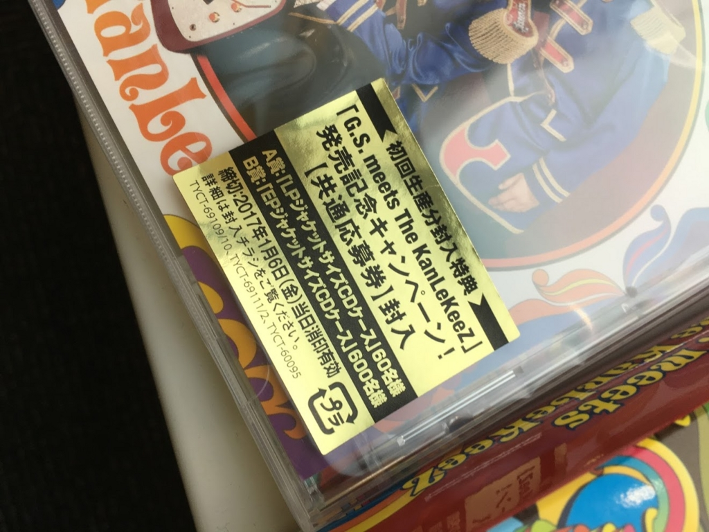 f:id:hiyuka_tokyo:20161226151019j:plain