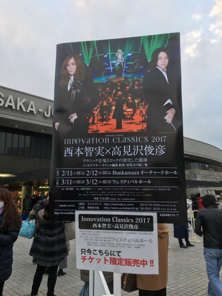 f:id:hiyuka_tokyo:20170105124948j:plain
