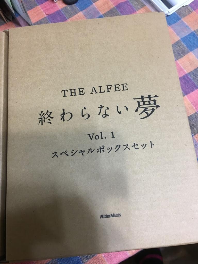 f:id:hiyuka_tokyo:20170113103801j:plain