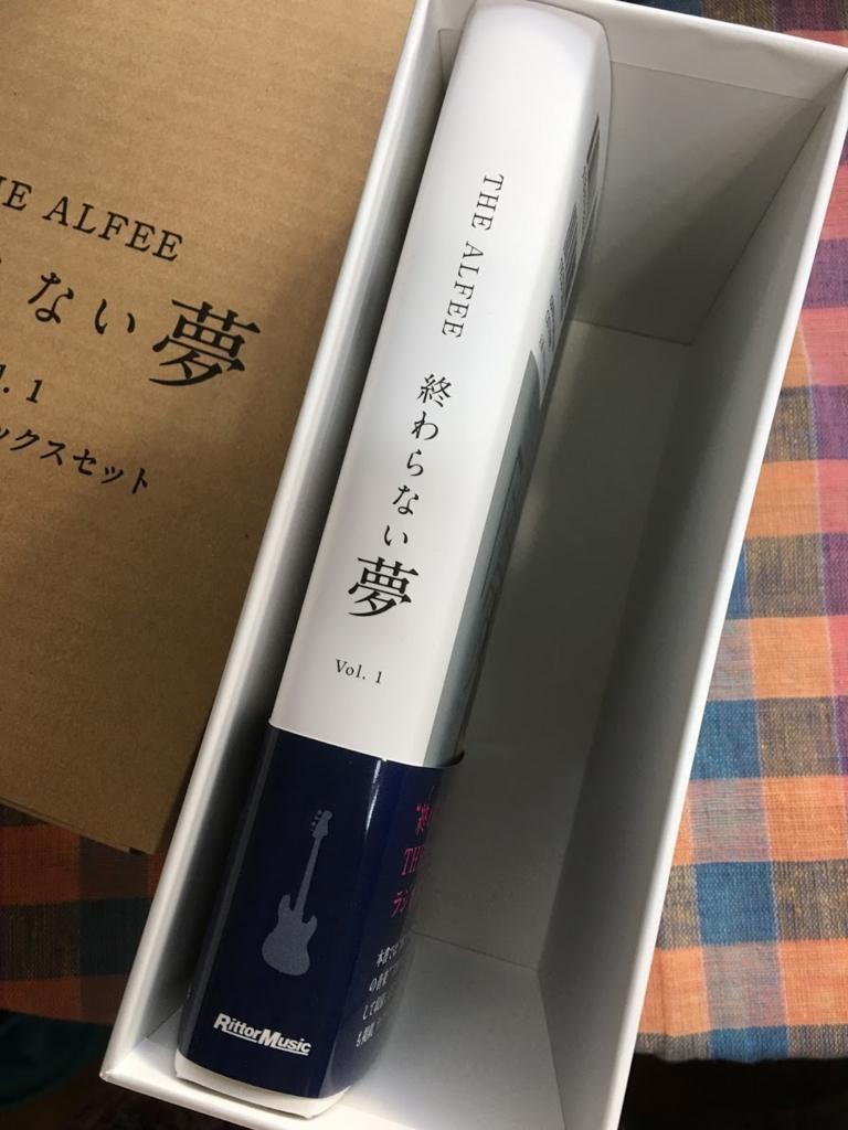 f:id:hiyuka_tokyo:20170113103803j:plain