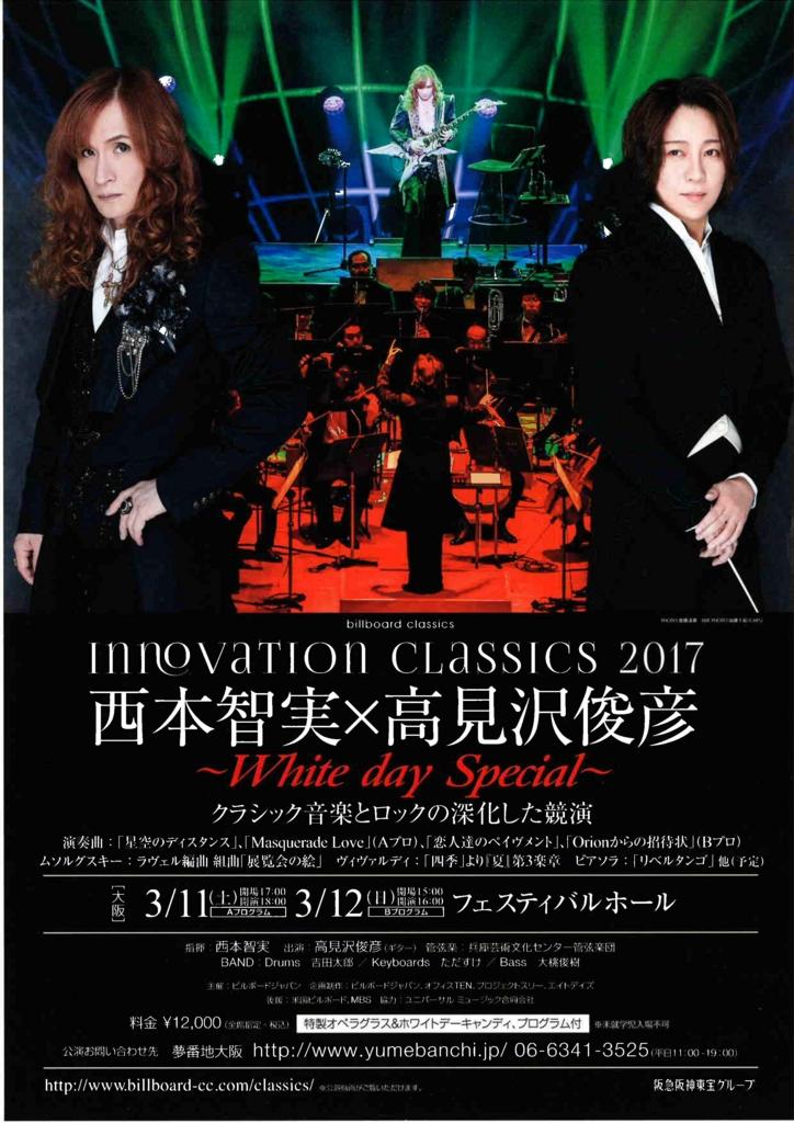 f:id:hiyuka_tokyo:20170213142019j:plain