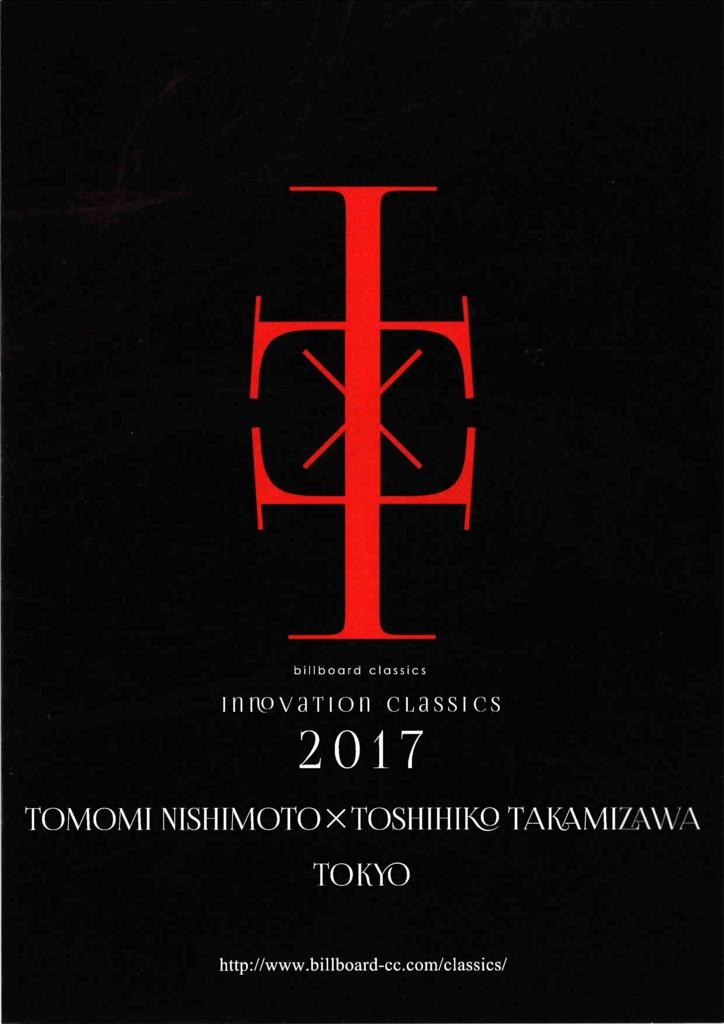 f:id:hiyuka_tokyo:20170213142105j:plain