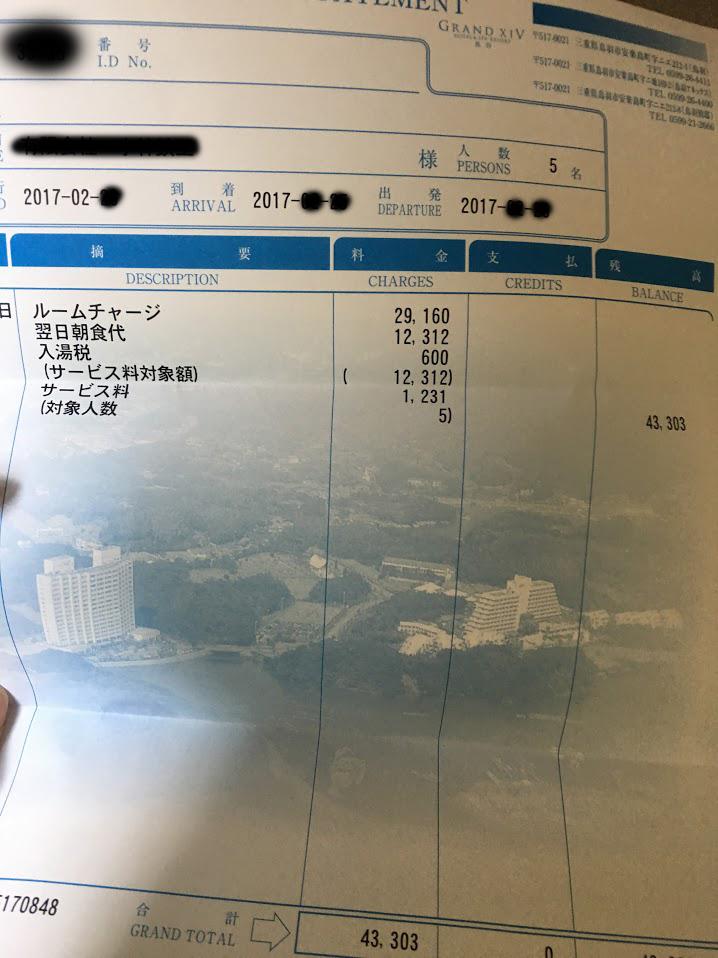 f:id:hiyuka_tokyo:20170301154413j:plain