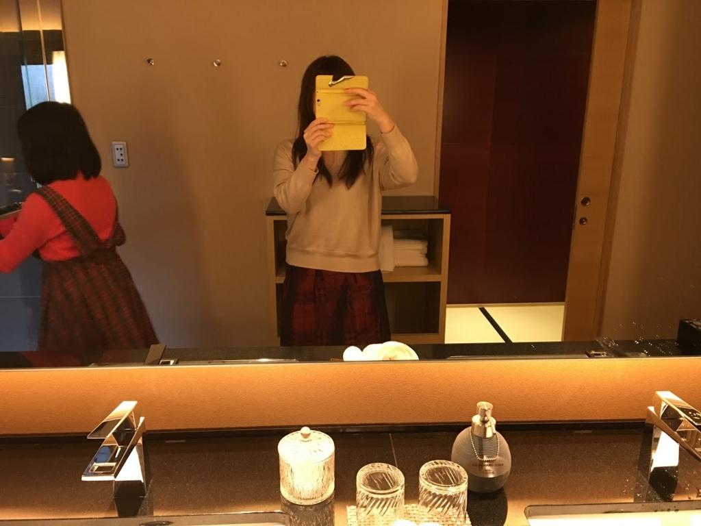 f:id:hiyuka_tokyo:20170301160421j:plain