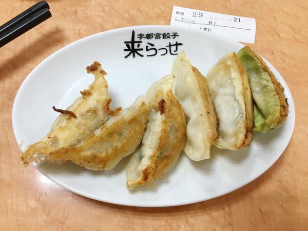 f:id:hiyuka_tokyo:20170408134202j:plain