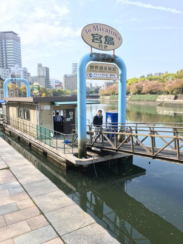 f:id:hiyuka_tokyo:20170419174849j:plain