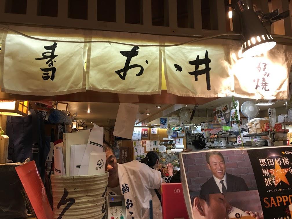 f:id:hiyuka_tokyo:20170419175819j:plain