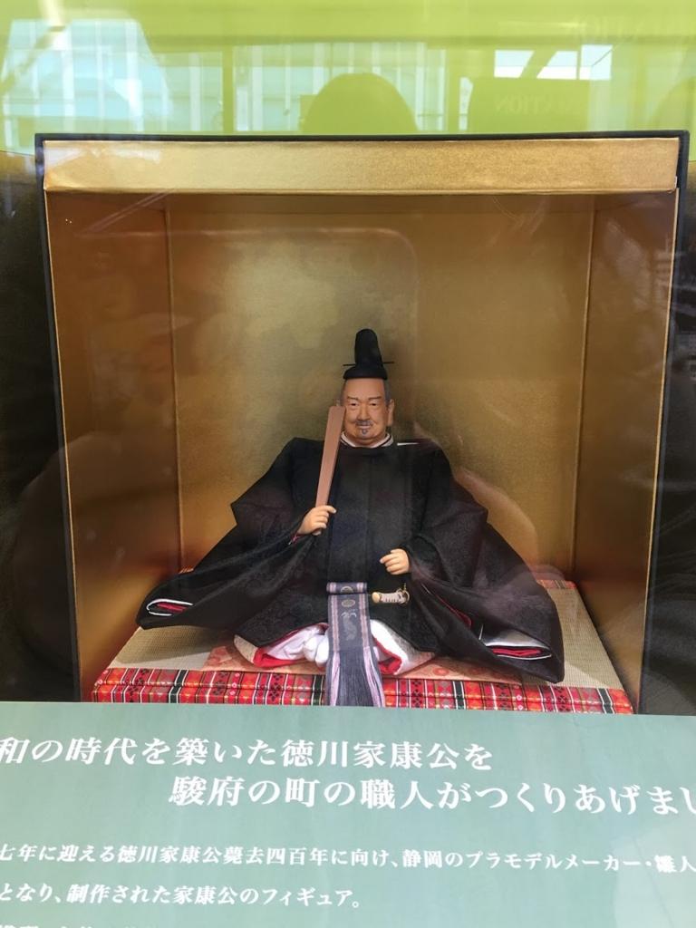 f:id:hiyuka_tokyo:20170518165322j:plain