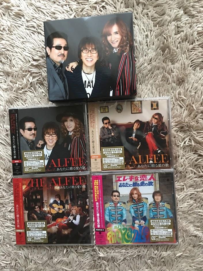 f:id:hiyuka_tokyo:20170526134903j:plain