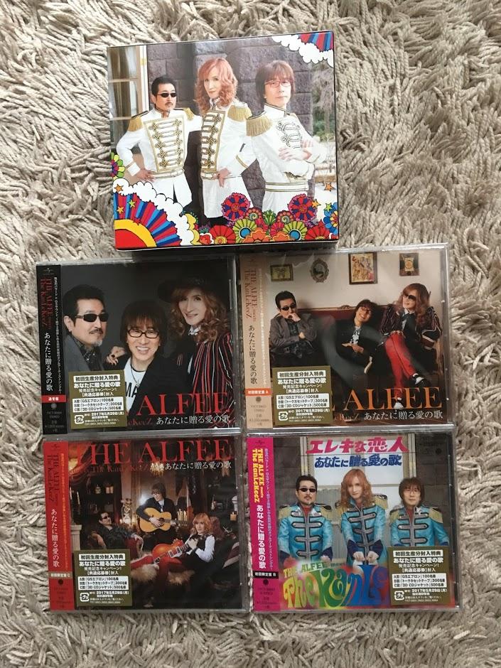 f:id:hiyuka_tokyo:20170526134910j:plain
