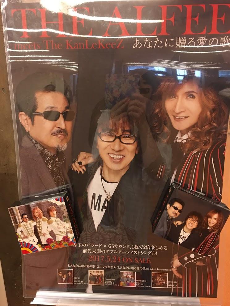 f:id:hiyuka_tokyo:20170529115459j:plain
