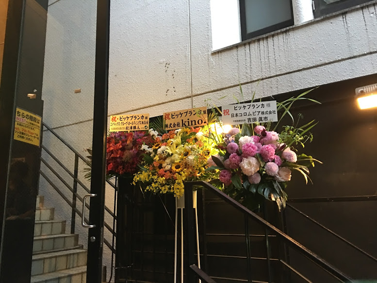 f:id:hiyuka_tokyo:20170529171238j:plain