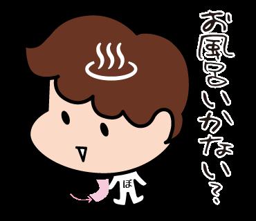 f:id:hiyuka_tokyo:20170628115525p:plain