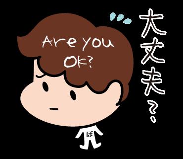 f:id:hiyuka_tokyo:20170628115528p:plain