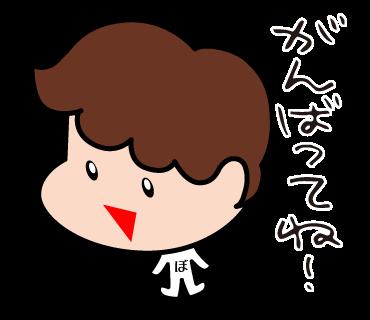 f:id:hiyuka_tokyo:20170628115531p:plain