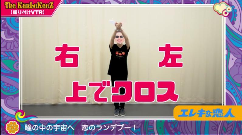 f:id:hiyuka_tokyo:20170721101643p:plain