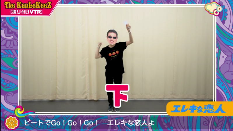 f:id:hiyuka_tokyo:20170721101703p:plain