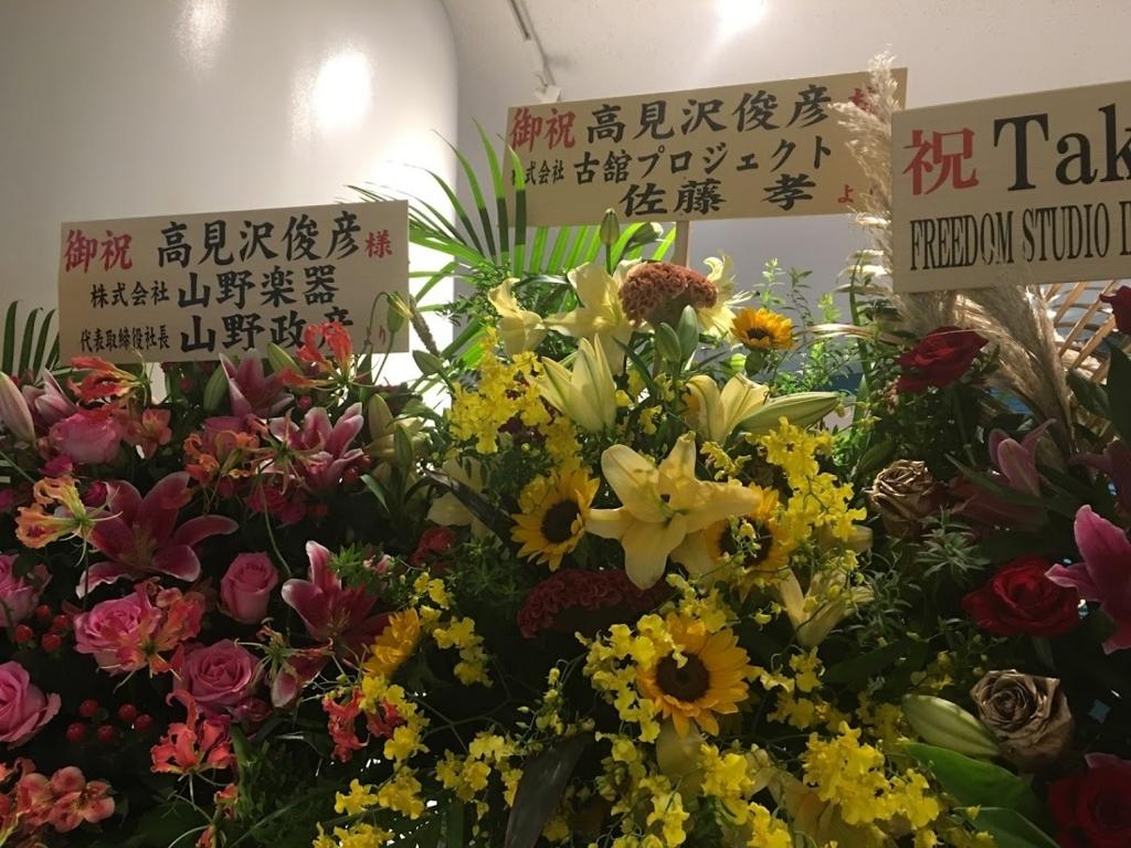 f:id:hiyuka_tokyo:20170904165345j:plain